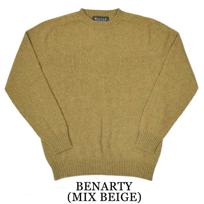 セーター カシミア ニット工房 AMU:カシミヤなどのセーターを自社製作販売