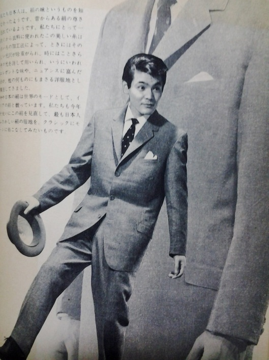 紳士な菅原文太