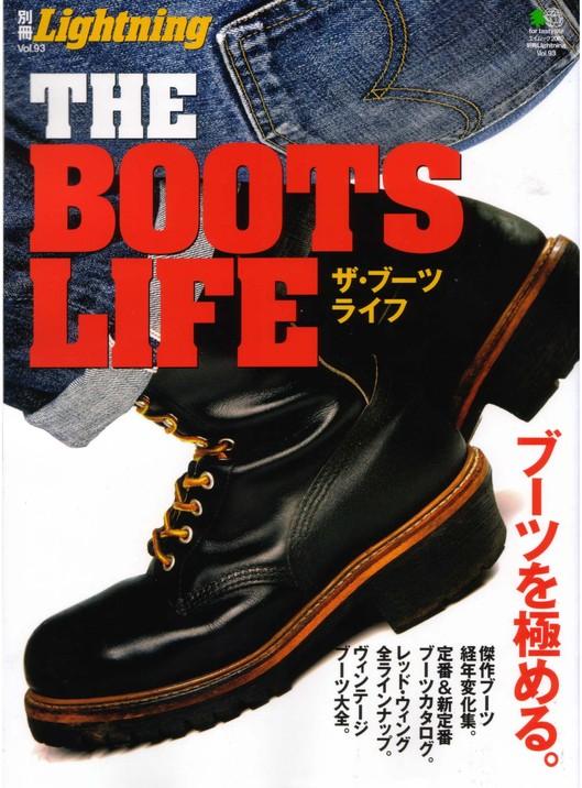 bootlife_1.jpg