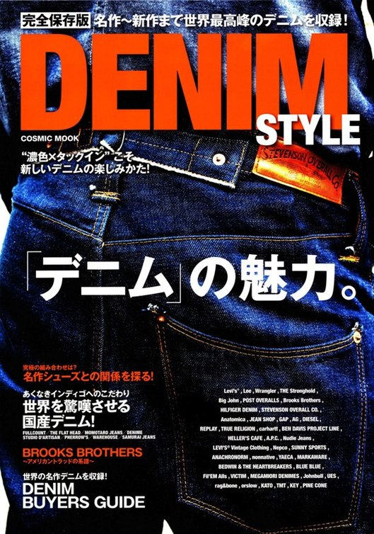 denim_01.jpg
