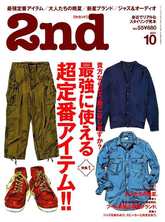 2ND201110_01.jpg