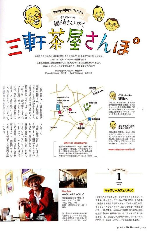 2ND201110_02.jpg