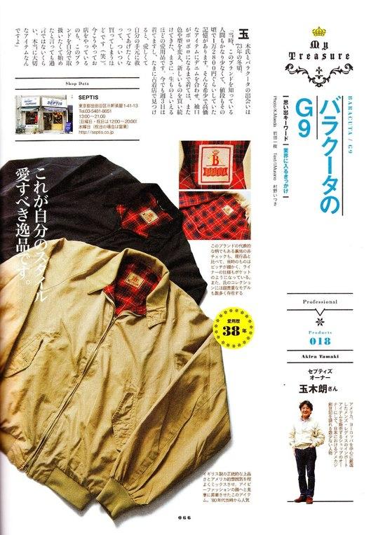 2ndex_aiyo_02.jpg