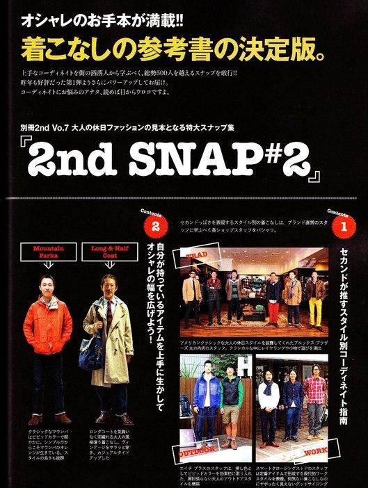 2nd201201_07.jpg