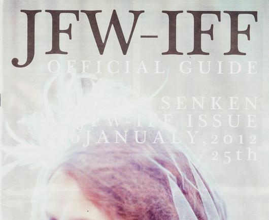iff2012_01.jpg