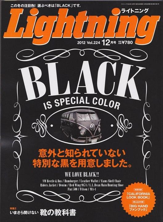 lightning201212_01.jpg