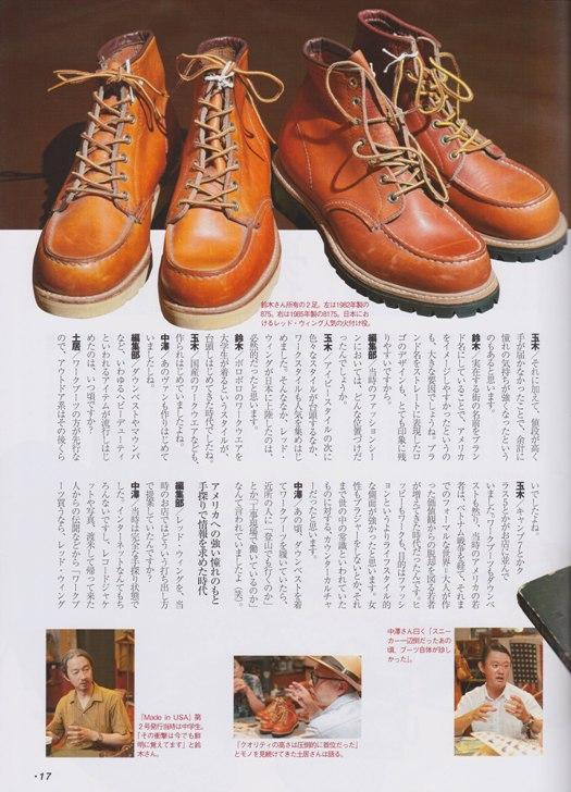redwing_05.jpg