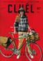 CLUEL(クルーエル)2015年7月号に掲載されました