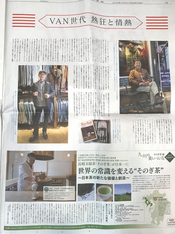 nikkei_2.jpg