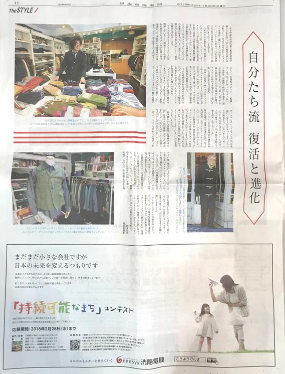 nikkei_4.jpg