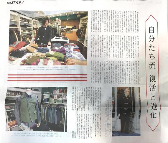 nikkei_5.jpg