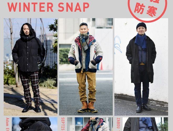 [掲載情報] FACY MEN ~この冬の最強防寒コーディネート。アパレルのプロはどうしてる?~