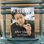 """[掲載情報] CLUEL 10月号 ~""""クラシック""""ってなんだろう~"""