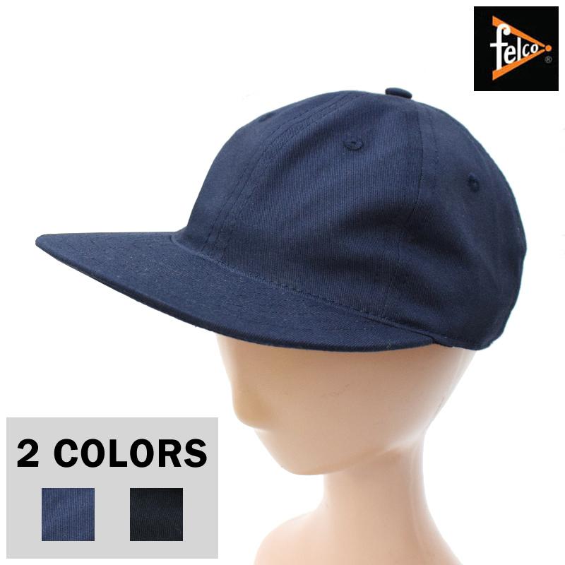 <br>【2 COLORS】FELCO(フェルコ) 【MADE IN USA】 6 PANEL BASEBALL CAP(6 パネル ベースボール キャップ) COTTON TWILL(コットンツイル)