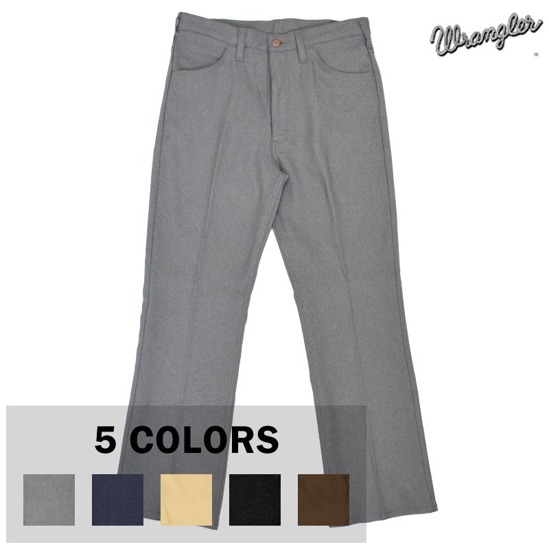<br>【5 COLORS】WRANGLER(ラングラー) HOPSACK FLARE PANTS(ホップサック フレアパンツ) WM1840 (BLACK & BROWN)