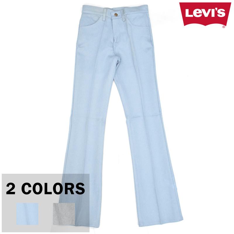<br>【2 COLORS】LEVI'S(リーバイス)【MADE IN USA】DEAD STOCK 517 BOOTCUT PANTS(デッドストック アメリカ製 517 ブーツカットパンツ) HOPSACK(ホップサック)