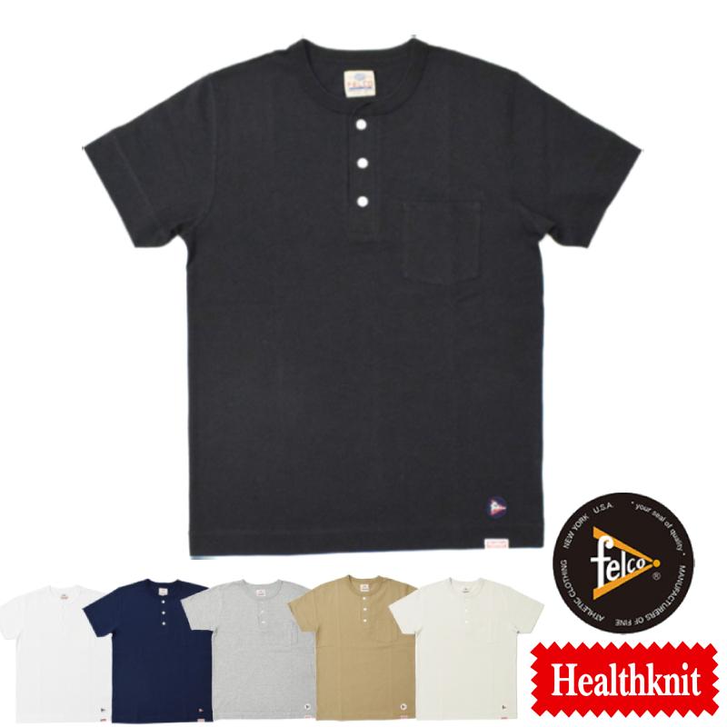 <br>【6 COLORS】 FELCO × HEALTHKNIT(フェルコ×ヘルスニット) S/S HENLEY NECK POCKET-T U.S COTTON OPEN END JERSEY(半袖 ヘンリーネック オープンエンド Tシャツ)