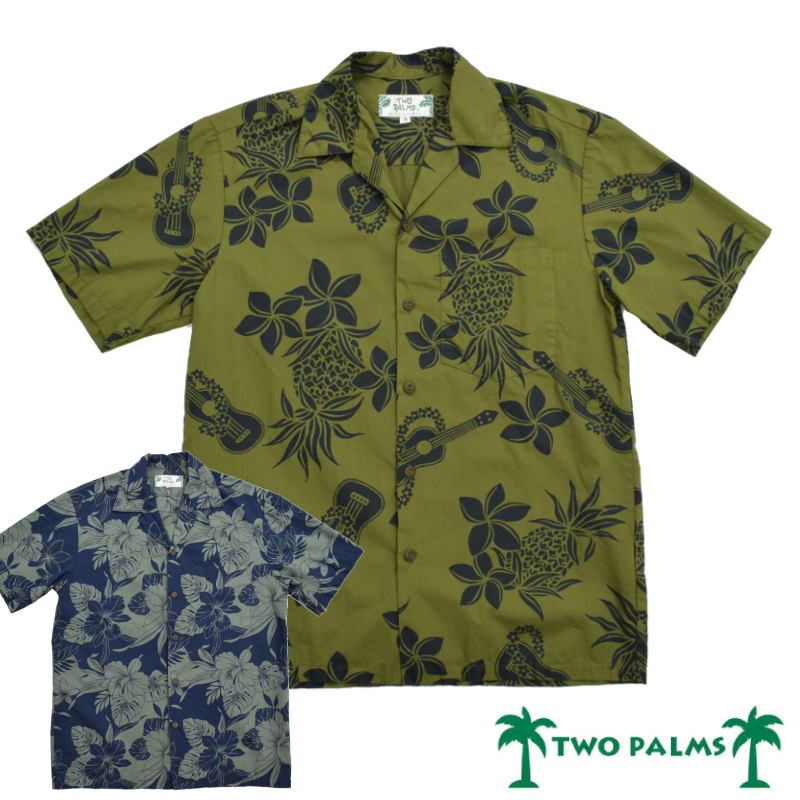 <br>【2 COLORS】TWO PALMS(ツー パームス) 【MADE IN HAWAI】 ALOHA SHIRTS(ハワイ製 アロハシャツ) GARMENT DYE COTTON