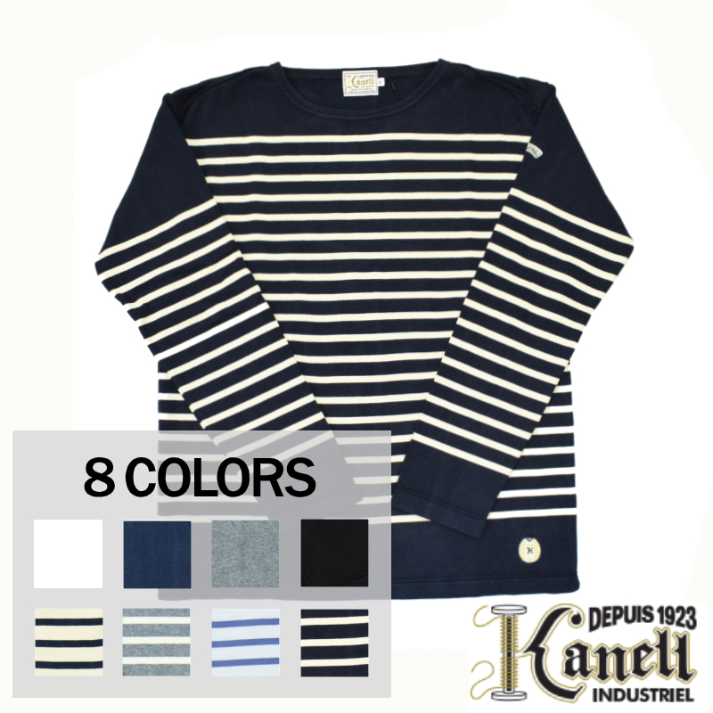 <br>【8 COLOR】KANELL(カネル)