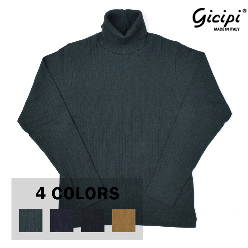 <br>【4 COLORS】GICIPI(ジチピ) 【MADE IN ITALY】 COTTON/CASHMERE SOFT TURTLE NECK(コットン/カシミア ソフト タートルネック)