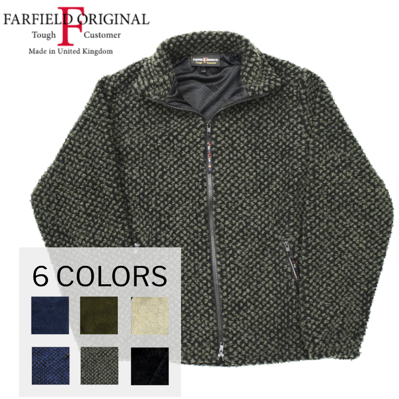 <br>【6 COLORS】FARFIELD ORIGINAL(ファーフィールド)【MADE IN ENGLAND】 FAR JACKET(イギリス製 ファージャケット) SOLID COLOR
