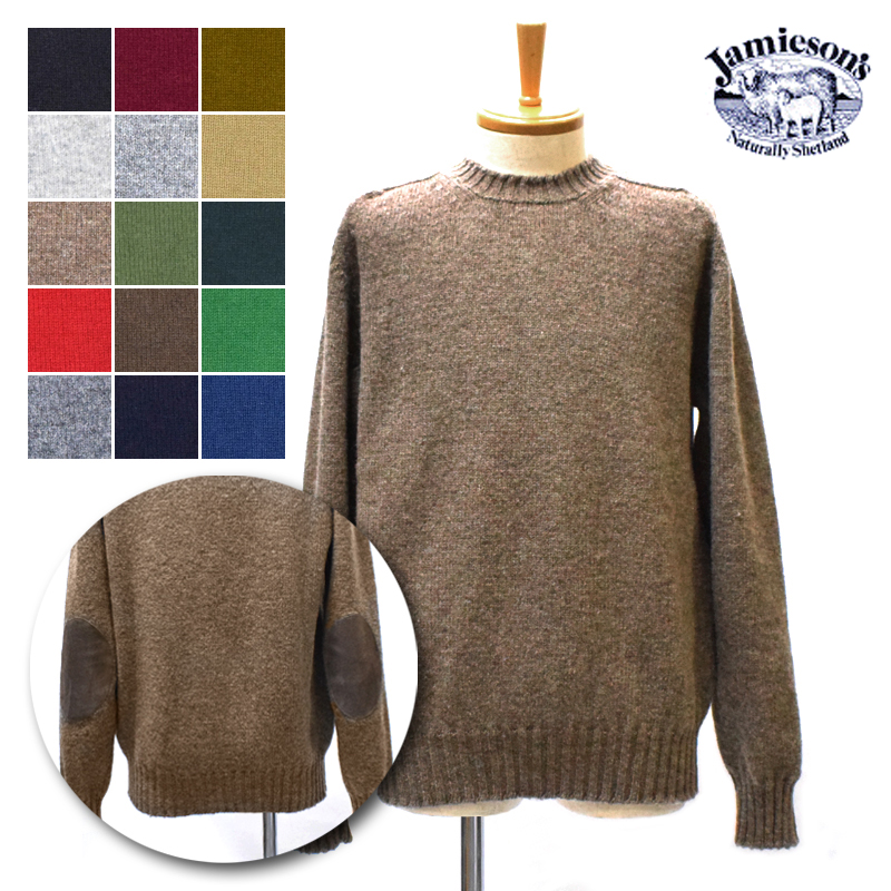 <br>【16 COLORS】JAMIESON'S(ジャミーソンズ)【MADE IN ENGLAND】 3PLY PLAIN CREWNECK SHETLAND SWEATER (エルボーパッチ シェットランドセーター) WITH ELBOW PATCH
